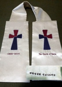 125th Anniversary Korean stole